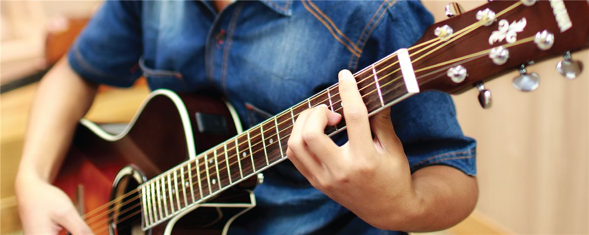 Guitar Accoustic Course